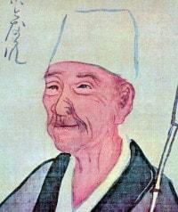Bashō Matsuo