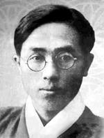 Chiyong Chong